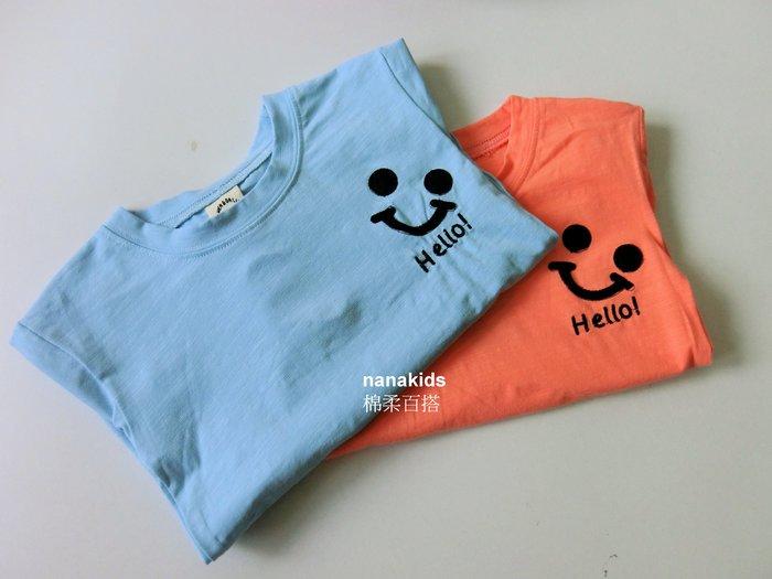 出清夏日款。男童裝女童裝。韓版微笑笑臉竹節棉T恤 短袖T恤(橘/藍) (5-19號)現貨~nanakids娜娜童櫥