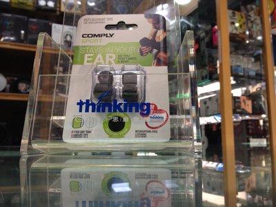 視聽影訊 公司貨正版 Comply Isolation sport 運動耳塞 通用T200 T400 T500