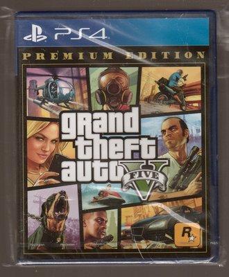 全新PS4 原版片 亞版中文 GTA5 俠盜獵車手5 豪華版 完整版