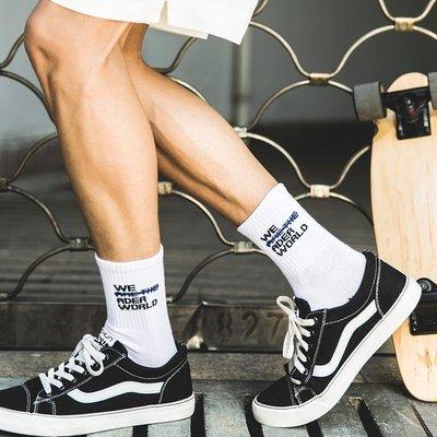 襪子男士夏季中筒襪韓版日繫歐美潮襪滑板襪街頭長襪運動純棉吸汗
