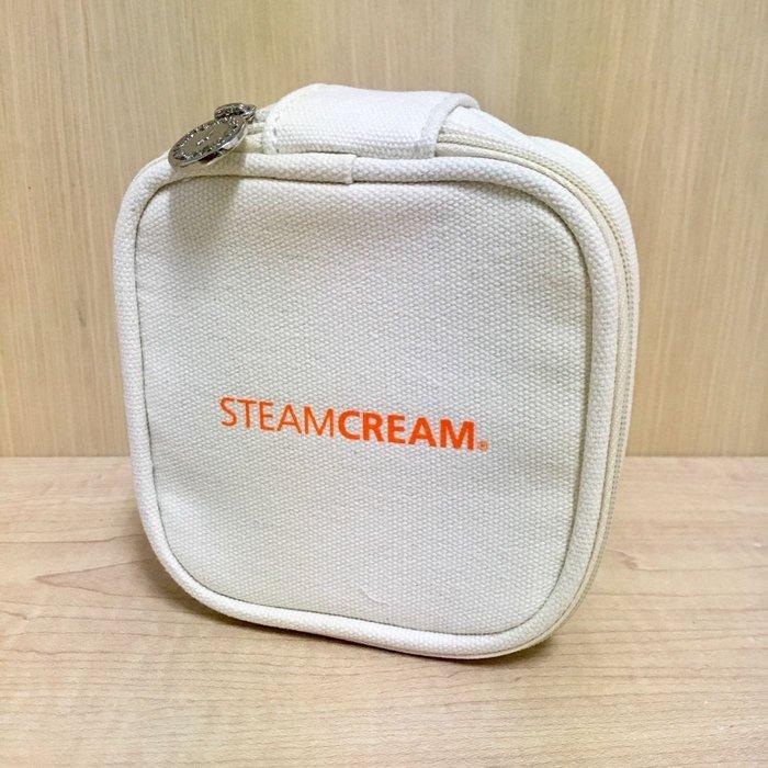 蒸氣乳霜 化妝包 steamcream