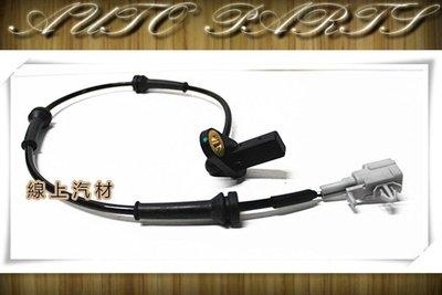 線上汽材 日本件 煞車感應線/煞車感應線/ABS感應線/後左藍/後右灰 X-TRAIL 2.0/2.5 06-14