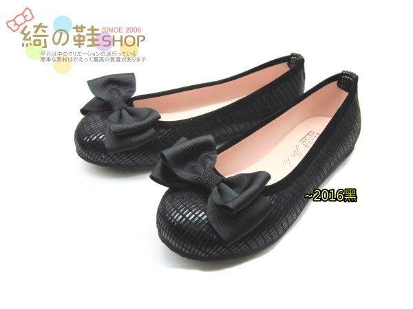 ☆綺的鞋鋪子☆ 【女童娃娃鞋】女生兒童休閒娃娃鞋 2016 黑色  MIT台灣製