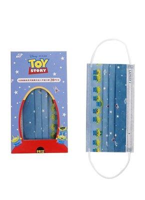 Holic迪士尼玩總三眼怪拋棄式成人盒裝平面口罩 (萊潔製造) 台灣製限量現貨