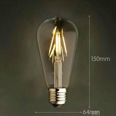 尼克卡樂斯~ST64仿鎢絲LED造型燈泡 仿鎢絲燈泡 愛迪生燈泡  復古燈泡 工業風燈泡