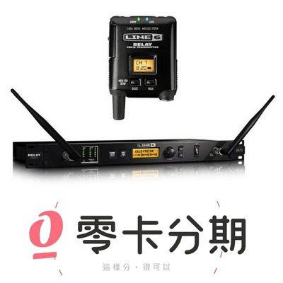 ☆唐尼樂器︵☆免運費可分期 Line 6 Relay G90 無線導線吉他 Bass 鍵盤無線訊號發射器/接收器