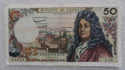 生活品質館 50法郎纸币 法国1962年 剧作家诗人拉辛 收藏 纪念 送礼