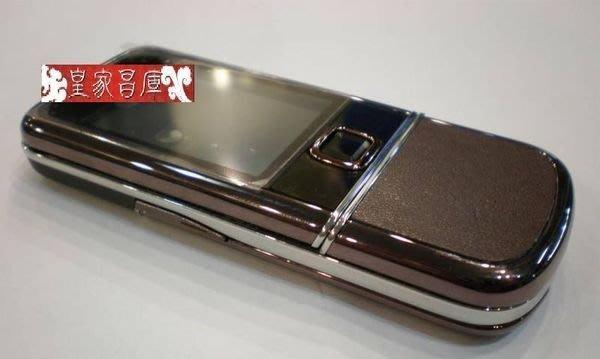 『皇家昌庫』Nokia 8800 Arte 經典質感 原廠全配含藍芽耳機 3G 高級鐘錶強化玻璃 全省保固1年
