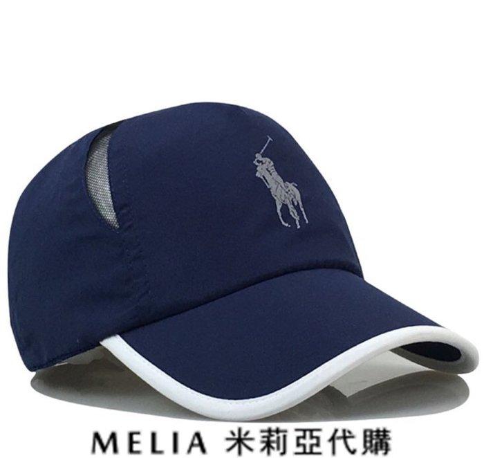 Melia 米莉亞代購 美國店面+網購 Ralph Lauren Polo 大馬 網球帽 棒球帽 運動透氣輕薄 衝評價
