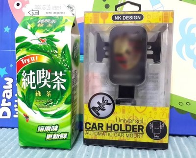 Automatic Car Phone Holder Air Vent Mount Smart Cell Phone