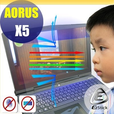 【Ezstick抗藍光】技嘉 GIGABYTE AORUS X5 15吋 防藍光護眼螢幕貼 靜電吸附(可選鏡面或霧面)
