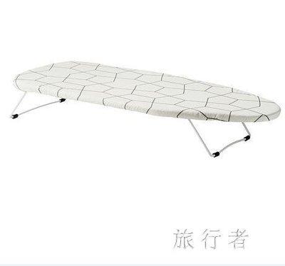 燙衣板家用臺式熨衣板折疊迷你熨斗架 BF3708