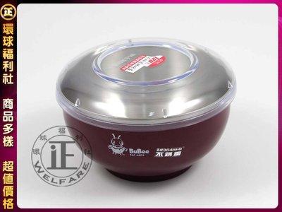 環球ⓐ廚房用品☞香醇不鏽鋼雙層隔熱碗(不碎透明蓋) 不鏽鋼碗 湯碗 304不鏽鋼碗 飯碗 餐盒 飯盒 隔熱碗 台灣製造 雲林縣