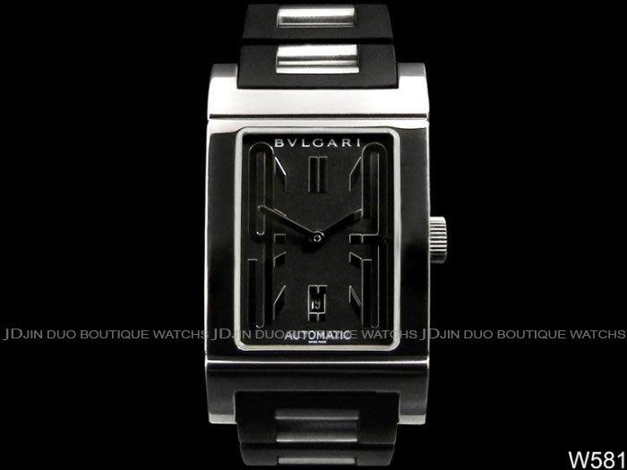 金鐸精品~W581 BVLGARI 寶格麗 Rettangolo系列 自動上鍊男用腕錶
