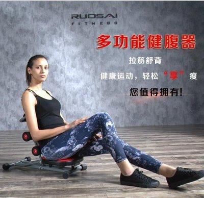 ZIHOPE 健腹器懶人收腹機若賽多功能美腰機腹肌健身器材仰臥起坐器健腹輪ZI812