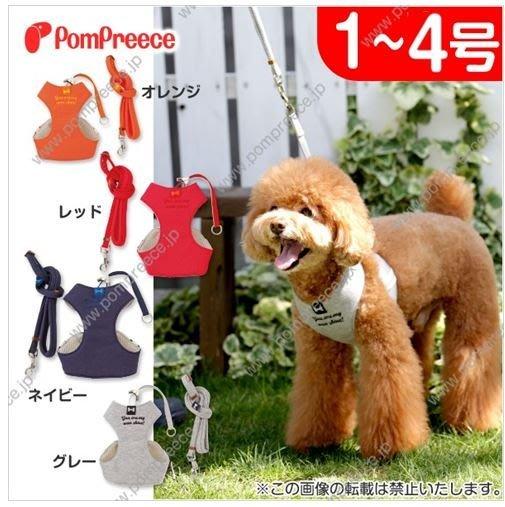 貝果貝果 日本 PomPreece 舒適棉質 防臭胸背帶 - 牽繩可以調整長度 - 中大型犬 [A2253]