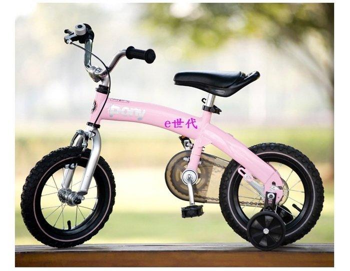 e世代粉紅色限量款優貝3合1滑步車/兒童12吋腳踏車/輔助輪兒童車PONY PUSH BIKE學步車生日禮物兒童節禮物