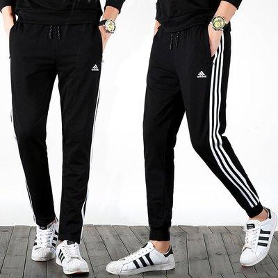 adidas褲子 阿迪達斯長褲 運動長褲收口束腳修身 三條杠運動褲 阿迪達斯褲子 訓練褲 慢跑褲