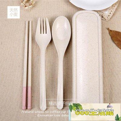 日式成人便攜餐具三件套 韓版學生創意叉...
