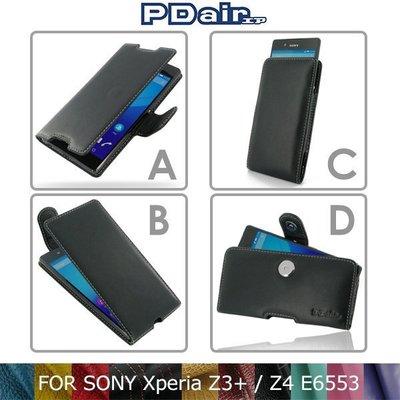 --庫米--PDair SONY Xperia Z3+/Z4 E6553 側翻 / 下掀式 手拿直式 腰掛橫式皮套 客製