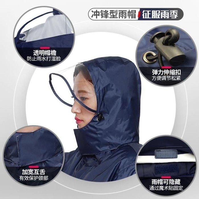 ☜男神閣☞雨衣雨褲套裝摩托車電動車時尚迷彩男女單人成人戶外防水分體雨衣