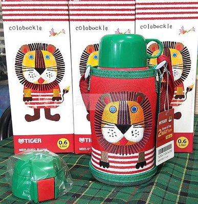 【TIGER虎牌】600cc動物造型童用保溫保冷瓶_2用頭(MBR-S06G-R 獅子)~萬能百貨