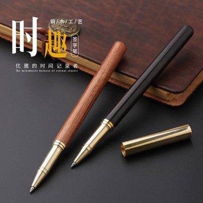 預售款-LKQJD-紅木質簽字筆水筆黑...