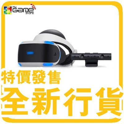 myGame 全新 行貨 原裝 S O N Y PS4 playstation VR  with Camera 二代