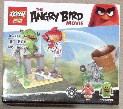 全新Lepin樂拼 (現貨) 19007A積木The angry bird movie