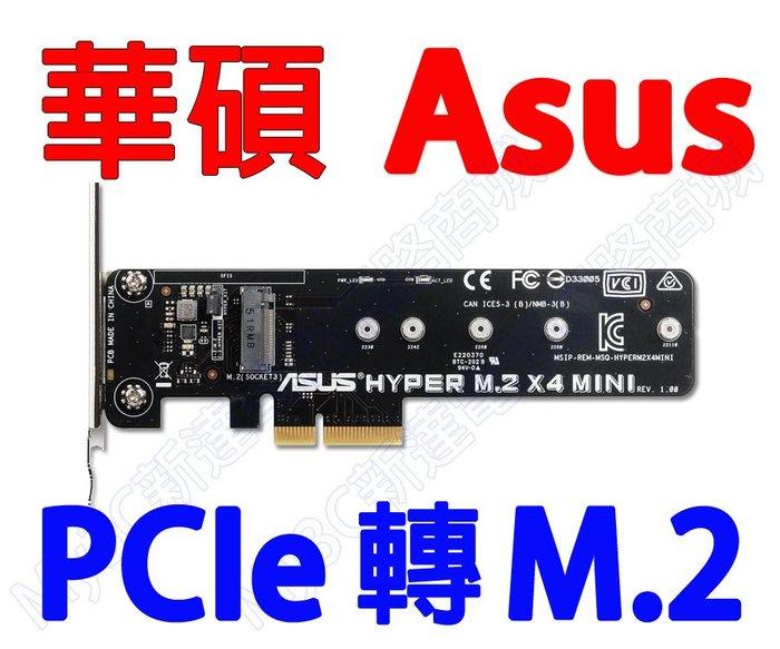 ASUS 華碩 Hyper M.2 X4 Mini 轉接卡 PCIE 轉 M.2 PCIE轉卡 PCI-E轉M2 SSD