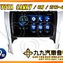 【JHY】R3系列.TOYOTA.CAMRY - 9吋專用安卓機...