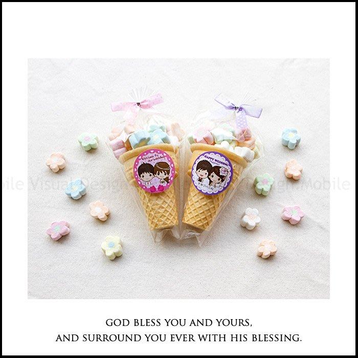朵朵幸福.小甜筒棉花糖-二次進場/送客禮/畢業禮/婚禮小物/迎賓禮/探房禮/活動禮贈品/幸福朵朵