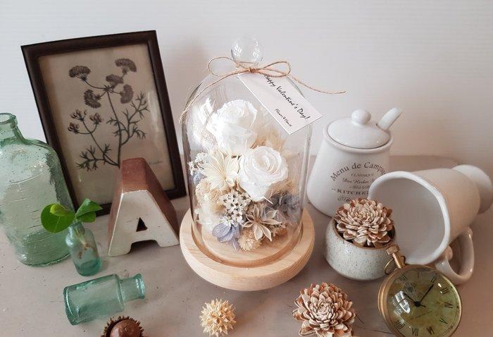 純白玫瑰不凋花玻璃罩。台北西門歡迎自取【Flower&House花藝之家】