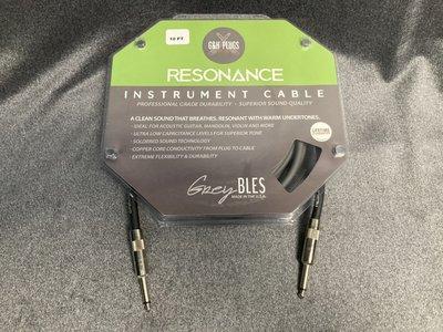 【又昇樂器 . 音響】免運 美國大廠 G&H Plugs 綠標 Resonance Cable 導線10ft 木吉他使用