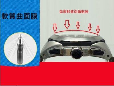 用於 Calvin Klein 的 圓形軟質直徑 16~45MM 手錶鏡面用軟質防爆貼 保護貼 小曲面軟質保護貼TPU