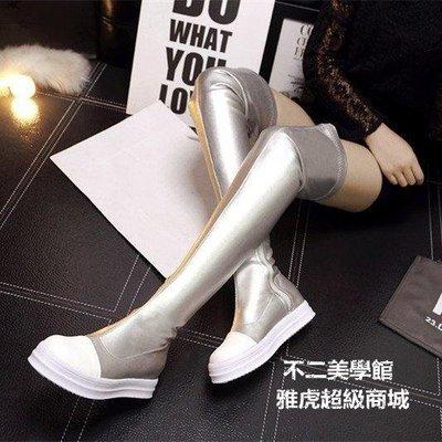 【格倫雅】歐洲站 高筒過膝彈力顯瘦松糕厚底圓頭個性女長靴61313[g-l-y38