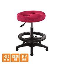 GXG 成型泡棉 工作椅 型號T09 EK (PP腳踏圈款)