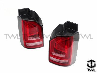 《※台灣之光※》全新VW福斯T6 15 16 17年全LED光條光柱紅白晶鑽柱尾燈後燈組方向燈是跑馬燈另有黑底及墨殼
