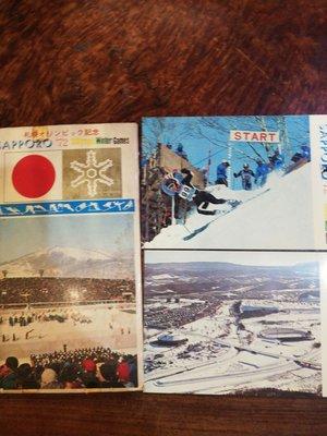 1972日本冬季奥運明信片