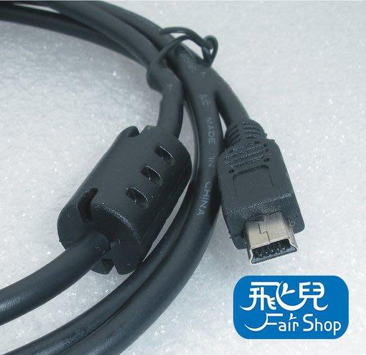 【飛兒】mini usb 傳輸線 充電線 行動電源 充電線 1.5公尺 加長版 傳輸線 1.5米