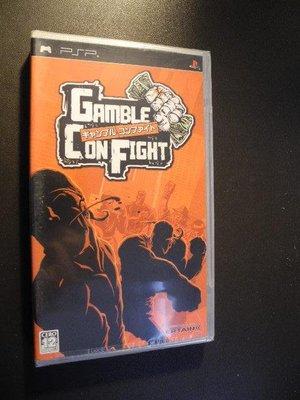 Gamble Con Fight 非法地帶│PSP│編號:G3
