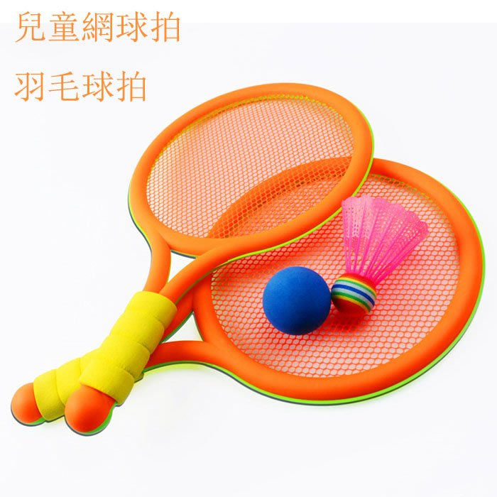5Cgo【樂趣購】550427604825幼兒園早教園禮品寶寶玩具專用塑料環保羽毛球小號球拍乒乓球網球拍兒童球拍親子遊戲