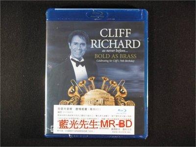 [藍光BD] - 克里夫里察:盡情搖擺 Cliff Richard : Bold as Brass Live at the Albert Hall BD-50G