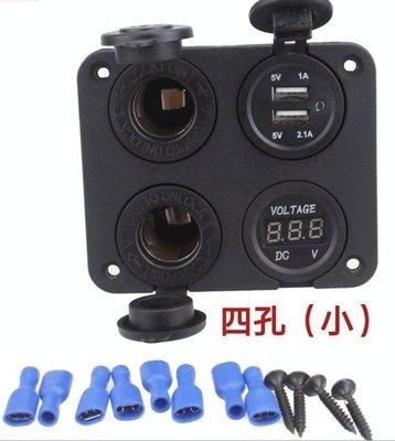 船泊改裝配件、露營車改裝配件,12V USB/ 供電面板/露營/車宿