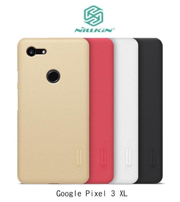 *phone寶*NILLKIN Google Pixel 3/ Pixel 3 XL 超級護盾保護殼 磨砂硬殼 保護套