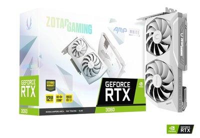 【ZOTAC】GAMING GeForce RTX 3060 AMP White Edition 顯示卡『高雄程傑電腦』
