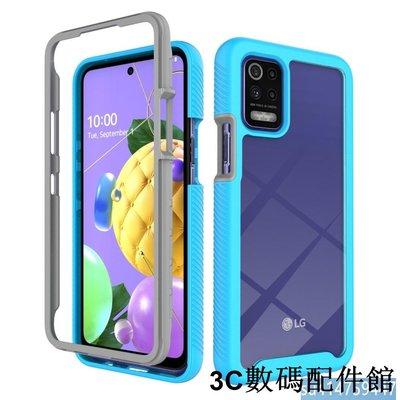 四角全包 側邊防滑 輪胎紋硅膠手機殼 LG K52手機殼 手機套 LG K62保護殼 保護套 LG Q52硅膠殼 硅膠套