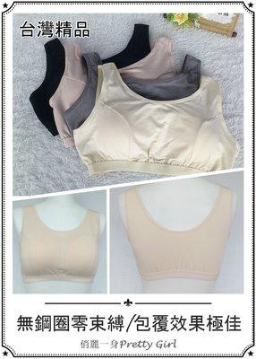 俏麗一身MIT台灣製BQ001天絲棉冰涼零度機能型運動型背心棉質孕婦媽媽內衣無鋼圈加大尺碼活動式襯墊抗菌吸汗透氣舒適