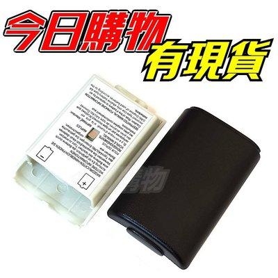 XBOX 360 手把 電池蓋 電池盒 電池殼 無線手把 搖桿 控制器 黑色 白色 XBOX360 AA 三號電池