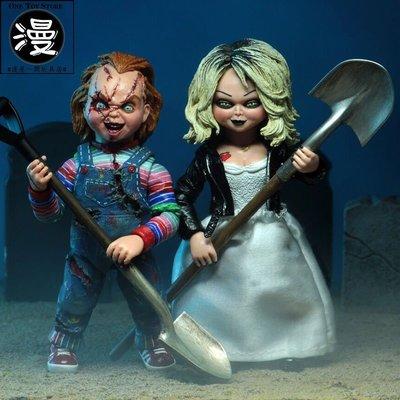 廠商直出~低價~動漫 鬼娃新娘 Bride Of Chucky 豪華版套裝 楚奇蒂凡尼 盒裝手辦模型-xod70894